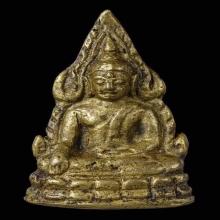 พระพุทธชินราชอินโดจีน 2485 เสาร์ห้าหน้าใหญ่นิยม