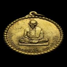 หลวงปู่ตื้อ เหรียญกลม ปี 2516 สวยมากๆ