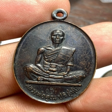 เหรียญหลวงพ่อคูณ สร้างบารมี2519 ทองแดงเดิมๆ