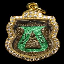 เหรียญหลวงพ่อโสธรเสมาเนื้อเงินลงยาปี 2509 สีเขียวตองอ่อน