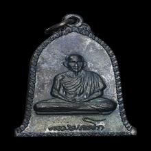 เหรียญระฆังปี2516 บล็อกเสาอากาศ(3)