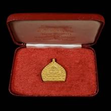 เหรียญเจ้าสัว2 หลวงปู่เพิ่ม วัดกลางบางแก้ว ปี2535 เนื้อทองคำ