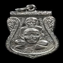 เหรียญพุทธซ้อน วัดช้างให้ ปี2511