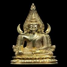 ชินราชอินโดจีน พิมพ์แต่ง 2485