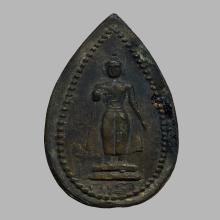 เหรียญหล่อใบมะยม พระร่วงโรจนฤทธิ์ ปี 2485
