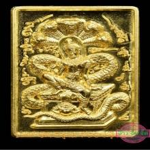 เหรียญปั้มมหาลาภ กตัญญู เหนือดวงเนื้อทองคำ