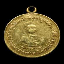 เหรียญรุ่นแรกหลวงพ่อเที่ยง วัดบางหัวเสือ ปี2470