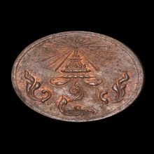 เหรียญพระพุทธนรสิห์ วัดเบญจมบพิตร ปี2442