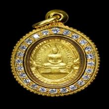 เหรียญเม็ดแตงหลวงพ่อโสธรเนื้อทองคำ ปี2508