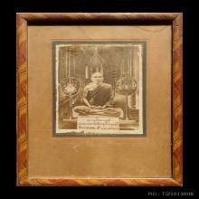 รูปซีเปีย พระครูสิงหราชมุนี หรือ  หลวงพ่อใย   ปี๒๔๘๐