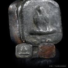 พระปิดตาหลวงปู่ทอง (วัดราชโยธา)