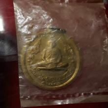 เหรียญหลวงปู่โต๊ะรุ่นแรกสร้างครั้งที่2ปี2516 กะไหล่ทองเดิม