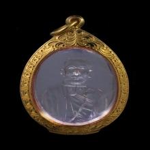 เหรียญพลาสติกหลวงพ่อโอภาสีปี2495
