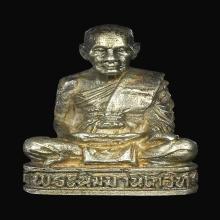 หลวงพ่อทองดำ วัดท่าทอง รูปเหมือนรุ่นแรก เนื้อเงิน ปี29