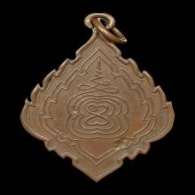 เหรียญยันต์หลวงพ่อกล่อมวัดขนอนราชบุรีเนื้อทองแดงสวยๆครับ