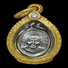 เหรียญเม็ดแตงหลวงปู่ทวด(บล็อกนิยม นอแตก)