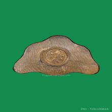 นาคปรก สีดา ลป.เทศน์ วัดหินหมากเป้ง