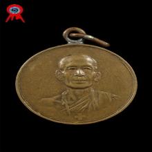 เหรียญหลวงพ่อโอภาสีรุ่นแรก ป .แบน