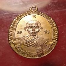 เหรียญหลวงปู่ใจ หลวงพ่อพลบ วัดปราโมทย์2497