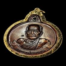 เหรียญหมุนเงินหมุนทอง ประคำ 19 เม็ด นิยมสุด