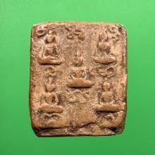 หลวงปู่ทอง วัดราชโยธา