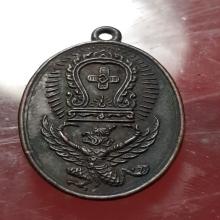 เหรียญหลวงพ่อโอภาสีครุฑแบกเสมา2498ครับสวยเดิมรมดำเดิมๆครับ