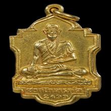 """๙ """"เนื้อทองคำ"""" เหรียญหมอชีวกฯหลวงพ่อบ๋าวเอิง วัดญวน ๙"""
