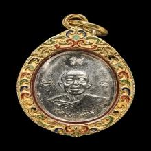 เหรียญผูกพัทธสีมา หลวงปู่ทิม วัดละหารไร่