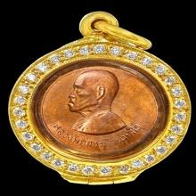 เหรียญขวัญถุงใหญ่ หลวงพ่อสงฆ์ วัดเจ้าฟ้าศาลาลอย ชุมพร
