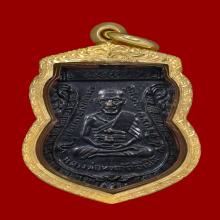เหรียญหลวงปู่ทวด รุ่นสาม บล็อคประสพการณ์ หลังผด ปี2504