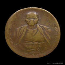 ครูบาศรีวิชัย ๒๔๘๒
