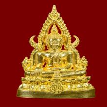 พระพุทธชินราช รุ่น ญสส ทองคำ พ.ศ.2543