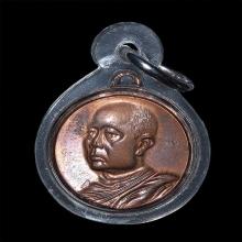 เหรียญกฐินพระราชทาน วัดเขาบางทราย ชลบุรี (ท่านเจ้าคุณนรฯ)