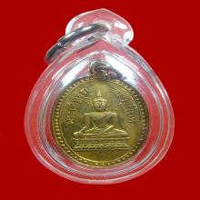 เหรียญพระไพรีพินาศ(พระเสฏฐตตมุนินท์)