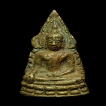 ชินราช อินโดจีน 2485