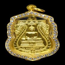 เหรียญหลวงพ่อวัดไร่ขิง เนื้อทองคำ ปี2558