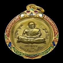 เหรียญเจริญพรล่าง หลวงปู่ทิม ปี 2517 เนื้อทองแดงกะไหล่ทอง