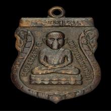 เหรียญรุ่นแรก หัวโต หลวงปู่ทวด วัดช้างให้ปี 2500
