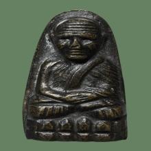 หลวงปู่ทวด วัดช้างไห้ ปั้มซ้ำ ปี 2506