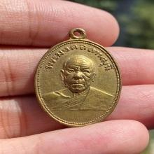 เหรียญถวายภัตตาหาร หลวงพ่อสด บล๊อคกาก สวยแชมป์