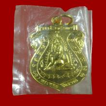 เหรียญพระพุทธชินราช วัดจันทร์ประดิษฐาราม ปี 2519