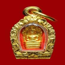 ปรกหลวงปู่ดู่ วัดสะแก ปี 31 เนื้อทองคำ