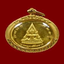 เหรียญมหาจักรพรรดิบางทรายทองคำ พ.ศ. 2536