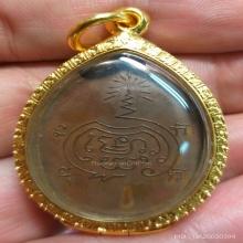 เหรียญลพ.ดำ วัดท่าสุทธาราม รุ่นแรก