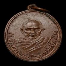 เหรียญสมเด็จพระมหาวีรวงศ์ (อ้วน ติสฺโส) รุ่น3 ปี2493