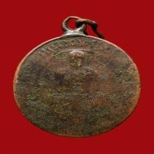 เหรียญหลวงพ่อเหนี่ยง วัดสองพี่น้อง สุพรรณบุรี