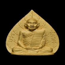 สมเด็จญาณสังวร เนื้อทองคำ Yanasangwarn Somdej Pra sangaraj