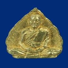 รูปหล่อใบโพธิ์หลวงปู่สามเนื้อทองคำ