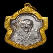 เหรียญเสมาหลังลีลา(ขาแข็ง) ปี2510 หลวงพ่อเต๋  เนื้อเงิน