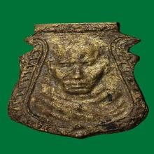 เหรียญหล่อหน้าเสือ หลวงพ่อน้อยปี 2512 องค์ที่2